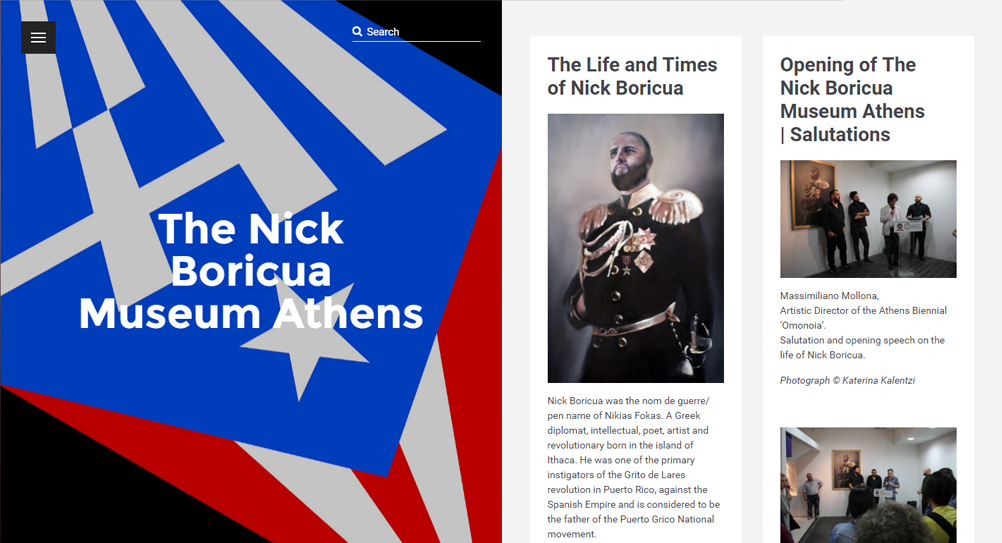 boricua website